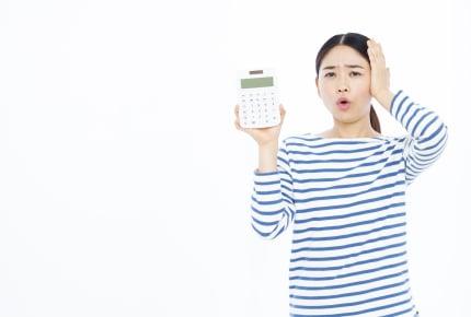 長期休暇にお金を使いすぎた……他の家庭はどのくらいの出費なのか大公開!