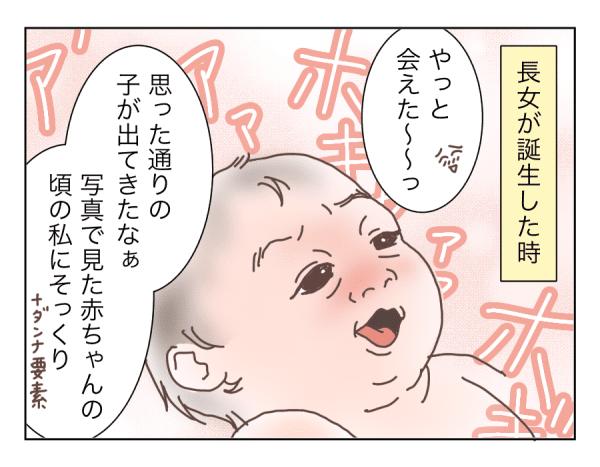 Michika3_1