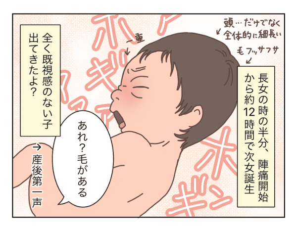 Michika3_3