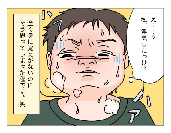 Michika3_4