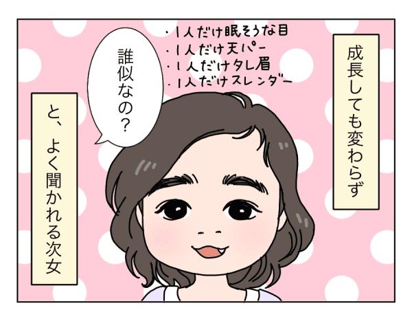 Michika4_1