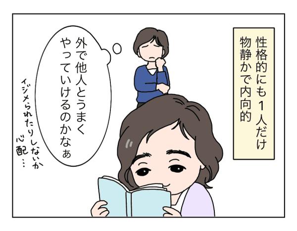Michika4_2