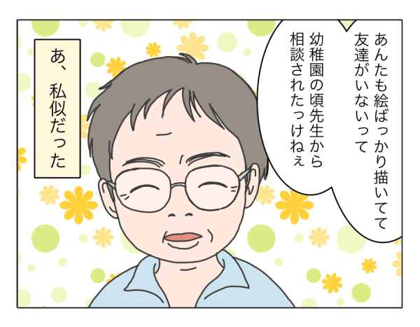 Michika4_4