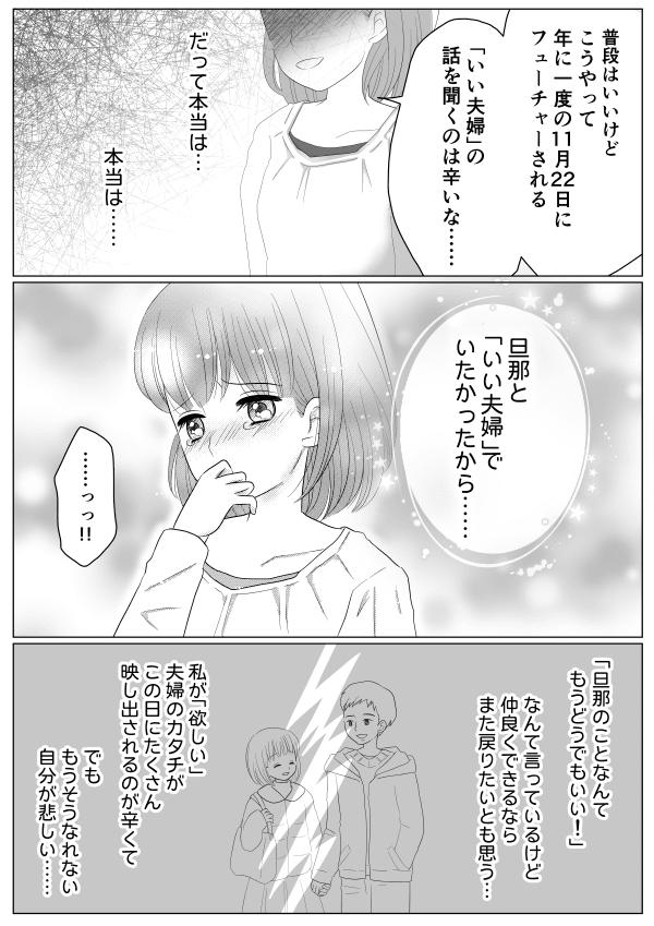 201911-3