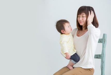 3歳の子どもがわがまますぎて育児が辛い……。怒鳴ったり手をあげることもあるママ。育児のストレスを軽減するためにどうすればいい?