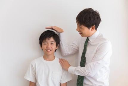 """8割の小中学生ママは""""身長パパ超え""""を希望?子どもの身長を伸ばす大切な成分「MBP」とは"""