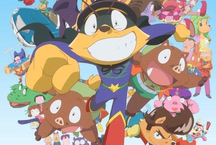 人気児童書のアニメ新シリーズ『もっと!まじめにふまじめ かいけつゾロリ』2020年4月よりEテレで放送