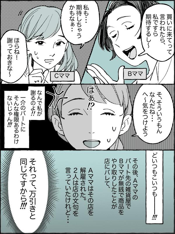 IMG_0964