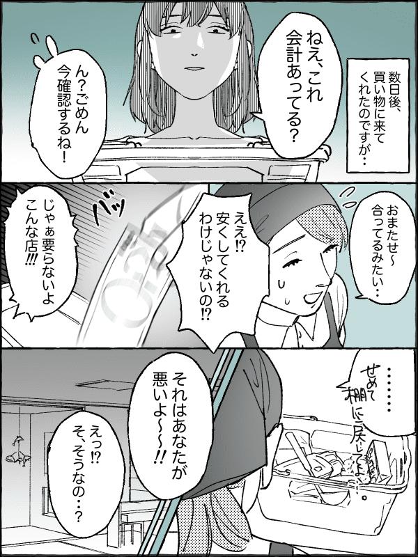 IMG_0965