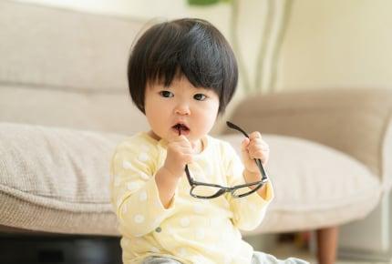 義母がテーブルに放置したメガネを1歳の子どもが壊したら、弁償を要求された……支払うべき?