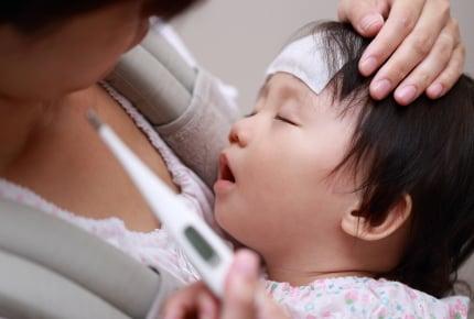「子どもに風邪をひかせるなんてダメなママ」にびっくり!子どもがいない人にはわかってもらえない?