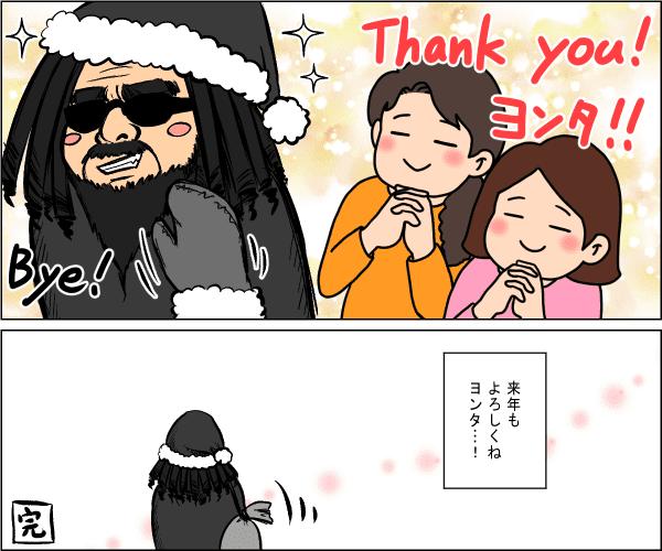 イラスト3 (1)