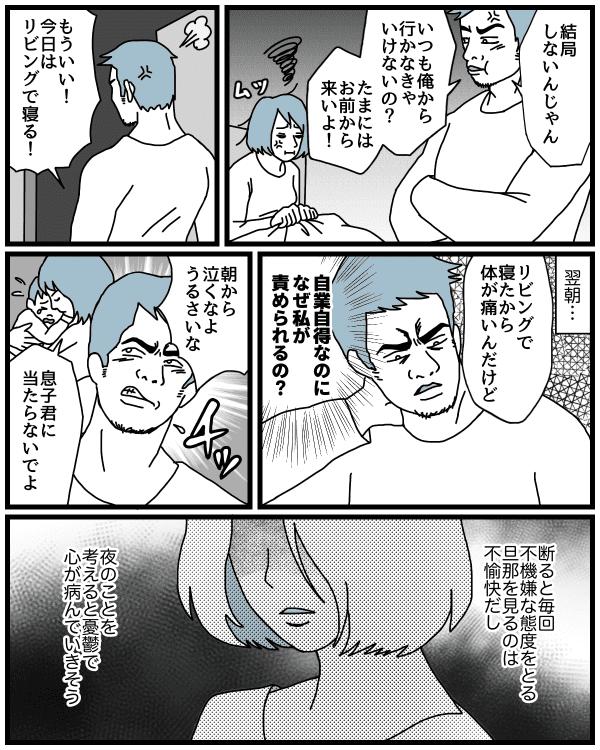 性欲強いパパ3