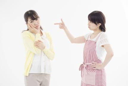 子ども同士のトラブルで双方の意見に相違がある。にもかかわらず相手の子どもの母親に一方的に責められたら?
