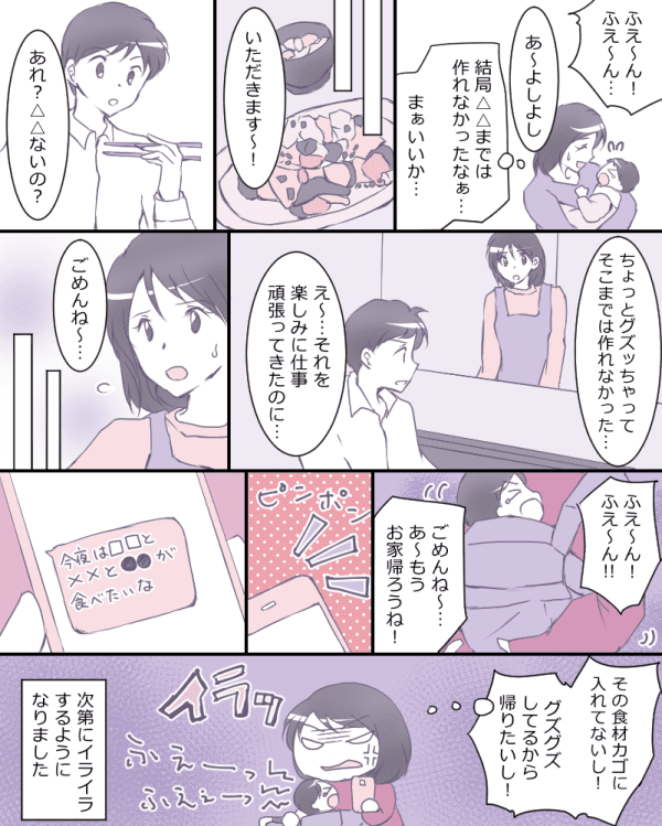 単発(オリ)12月1日配信分②
