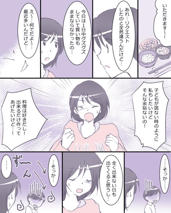 単発(オリ)12月1日配信分③