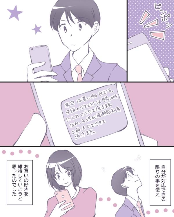 単発(オリ)12月1日配信分④