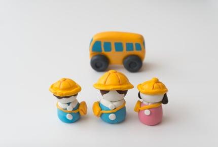 子どもが乗る幼稚園バスの運転手さんに「挨拶や会釈」をしている?
