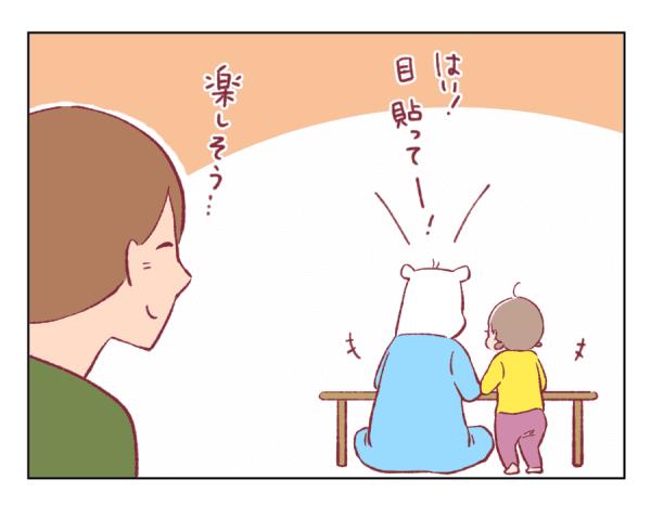 4コマ漫画㊷-2