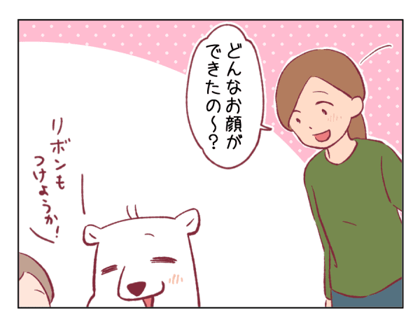 4コマ漫画㊷-3