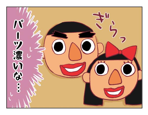 4コマ漫画㊷-4
