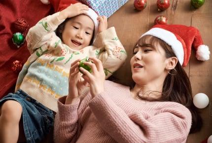 「サンタさんってほんとうにいるの?」と子どもから聞かれたとき、親は何と答えるのか