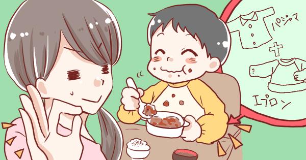 螟暮」溘→縺企「ィ蜻・ (2)