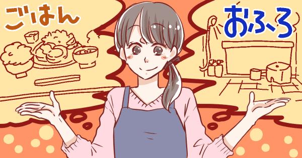螟暮」溘→縺企「ィ蜻・