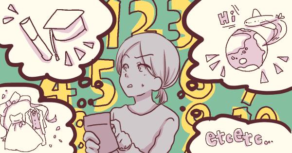 縺ソ繧薙↑雋ッ繧√※繧具シ・ (2)