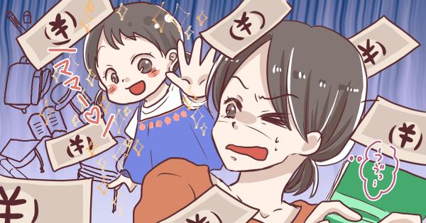 縺ソ繧薙↑雋ッ繧√※繧具シ・