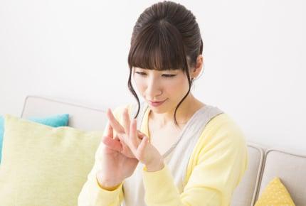 乾燥シーズンに手指の悩みを抱える女性が多いのはどの都道府県?あかぎれや切りキズはなる前の予防が大事