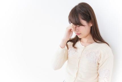 日々の生活のなかで「我慢」していることは何ですか?ママたちの告白