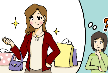 """行事がある度に """"良い""""洋服を購入するママ友。「お金ない~」のじゃないの?"""
