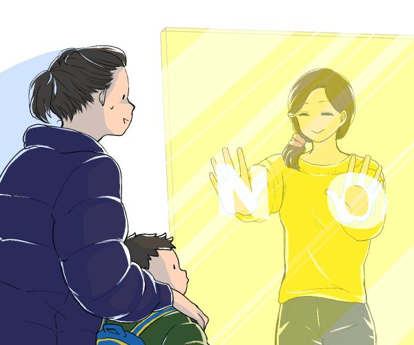 子供を預かって!2