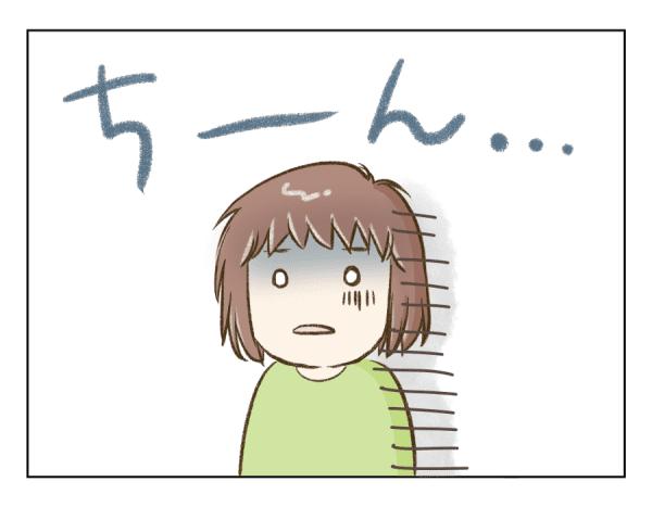 4コマ4回め4