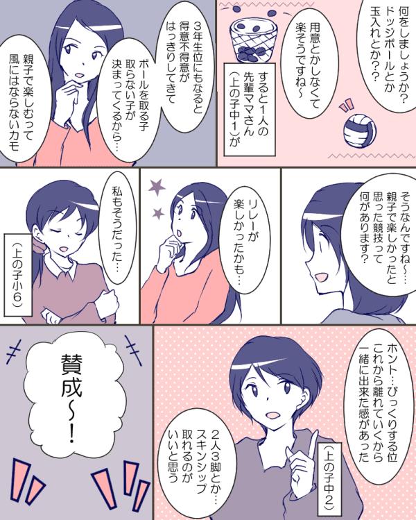 単発(オリ)12月15日配信分①