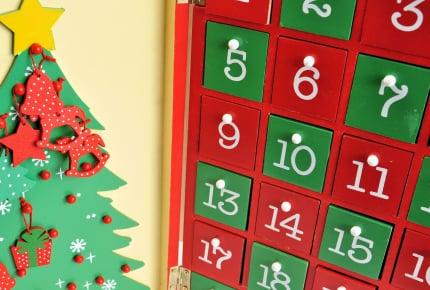 「義妹だから」いっそう苛立つ!?義妹の子に、娘のアドベントカレンダーを全部開けられた。事の元凶の義妹にママたち憤怒!