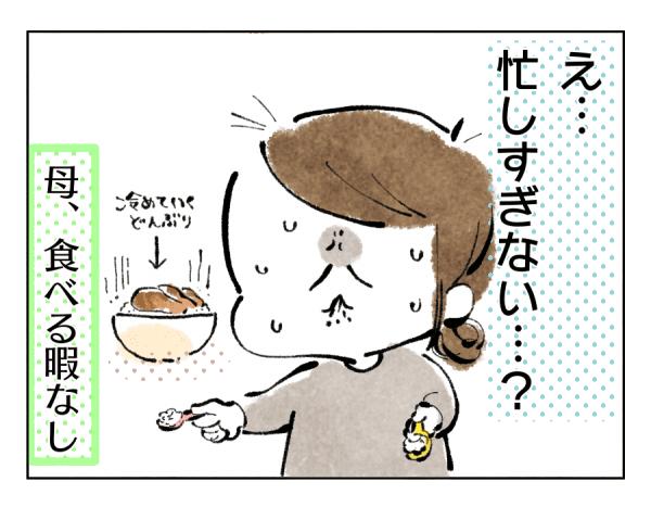 Wata-46-4