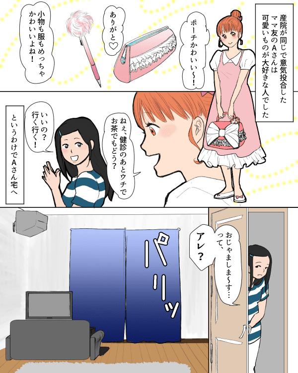 レアづわり2