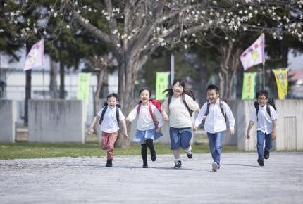 子どもたちが放課後を過ごす学童保育。どのように安心や安全を確保して子どもたちを守っているの?