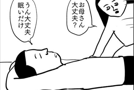 まめさん卒業記念・ママスタセレクト編集部が選ぶベスト5+最終回 #まめさん漫画連載