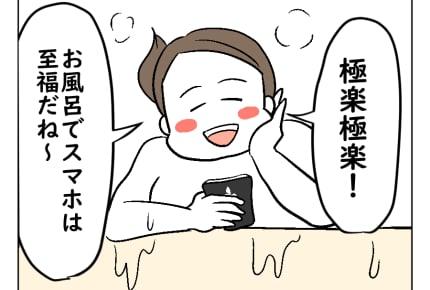 【妊娠ダイエット記18・19話】妊婦のメンタルは……? #4コマ母道場