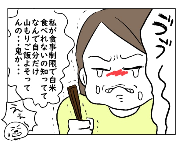 moti20-4