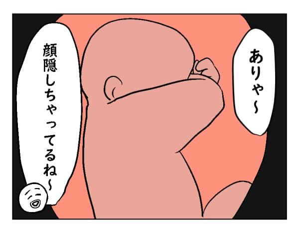 moti21-2