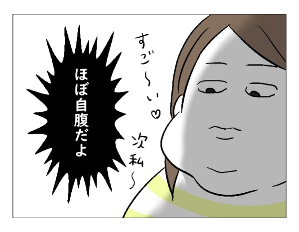moti24-4