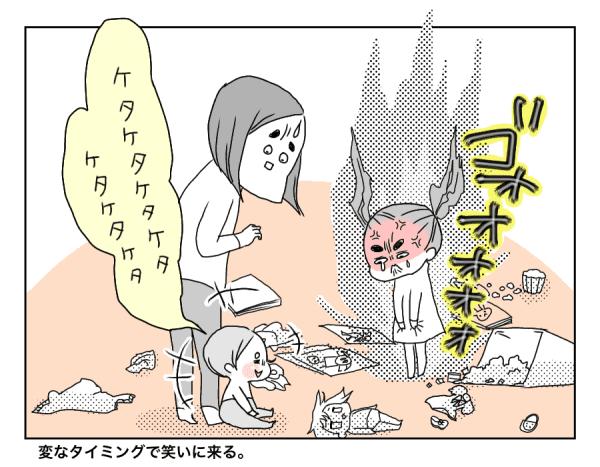 9話次女の逆襲-4
