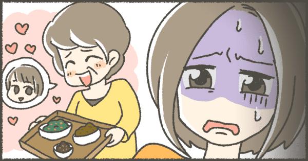 20191130_料理下手な義母に「子どもを預かりたい」と言われた……手料理を避ける対処法は?_1