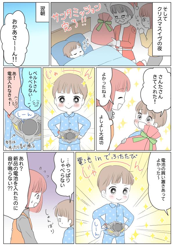 単発201912-2