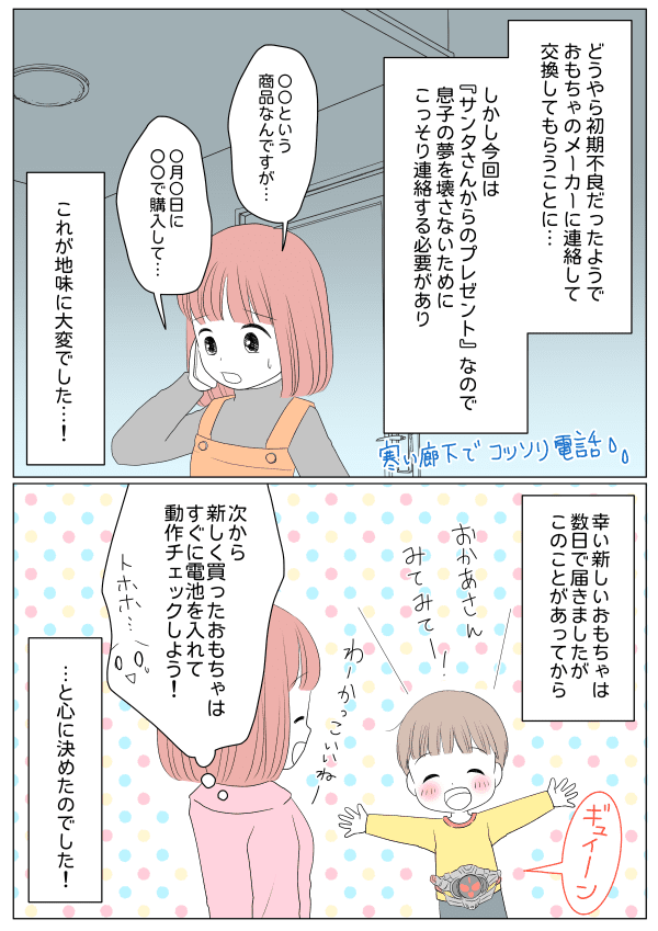 単発201912-3