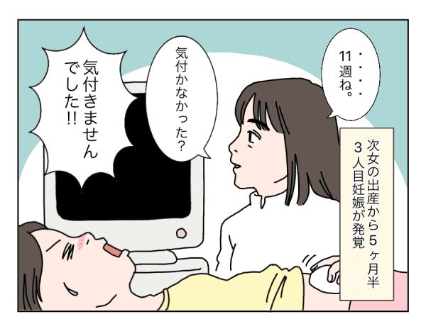 IMG_4775